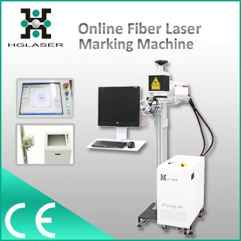 Online Fiber Laser Marking Machine