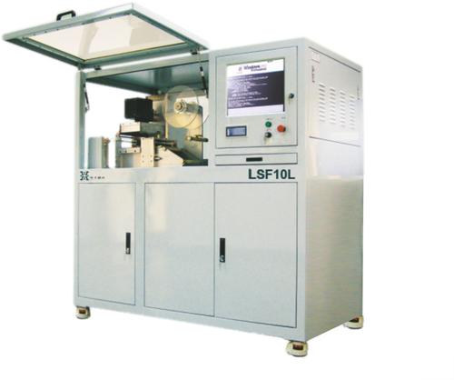 Laser Label Marking System
