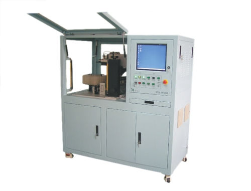 Laser Metal Plate Marking System
