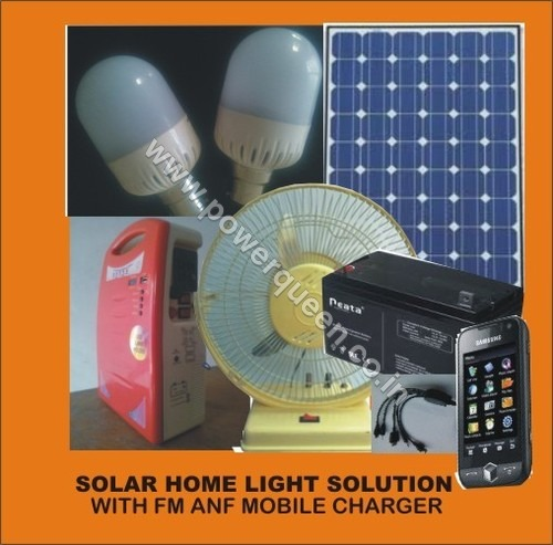 SOLAR HOME LIGHT WITH FM