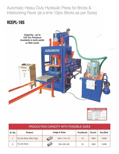 Auto Oil Hydraulic Press For Bricks & Paver