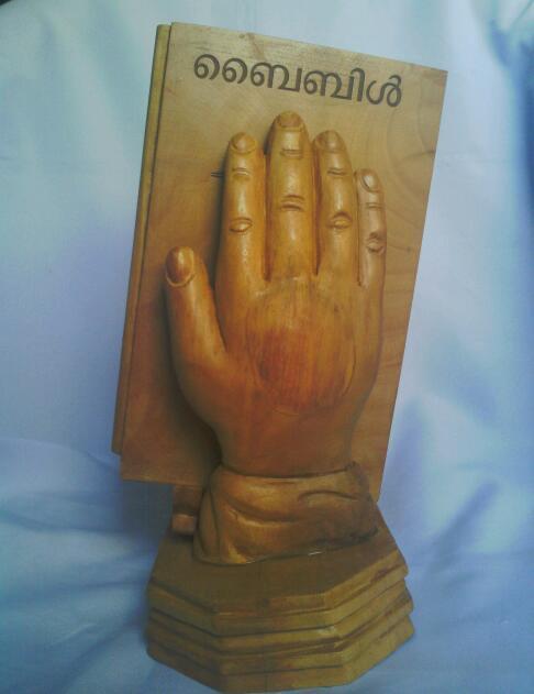 Designer Wooden Book stand