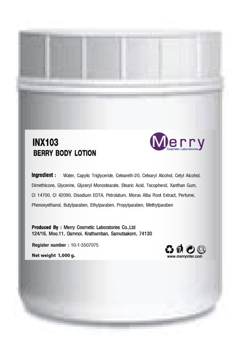 BERRY BODY LOTION