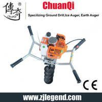 52cc Two Persons Used Gasoline Earth Auger