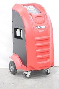 Fully Automatic Car AC Machine