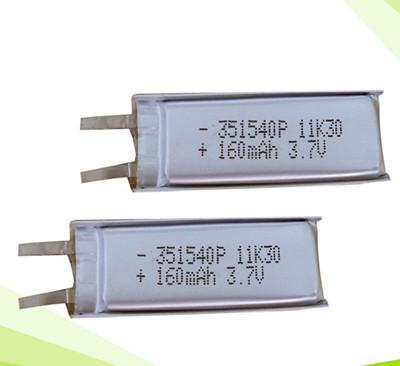 3.7v, Li-Po Battery