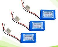 11.1v, Lithium Polymer Battery Pack