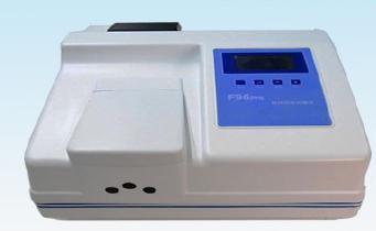 10 Fluorescence Spectrophotometer