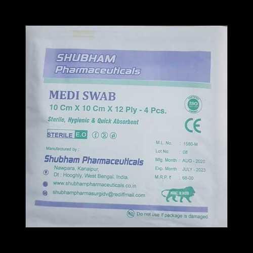 Sterilized Absorbent Gauze Swab