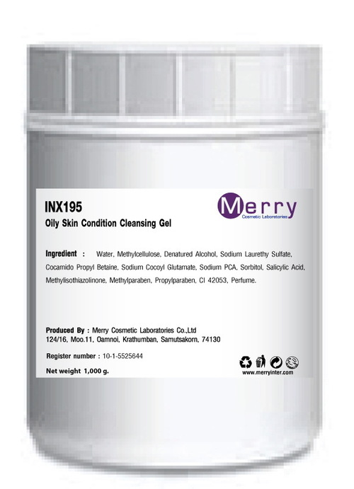 Oily Skin Condition Cleansing Gel