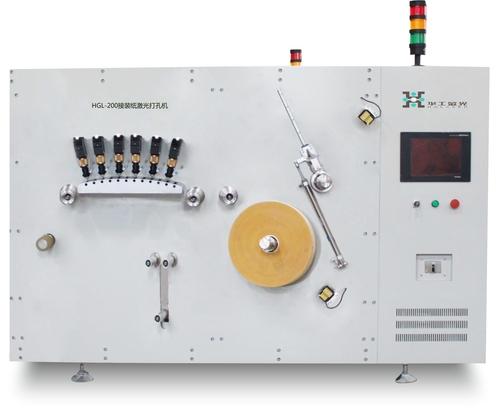 Bobbins Laser Tipping Paper Perforator Series 1