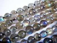 Labradorite Round Beads