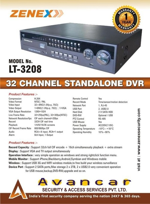 32 CH Network DVR