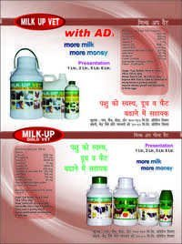 Cattle Milk Improver Medicines