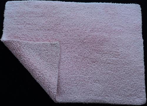 Reversible Bath Rug