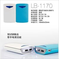 POWER BANK 1170