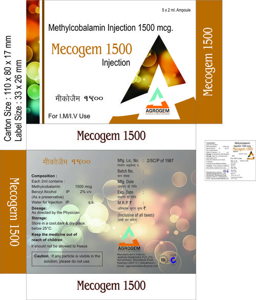 MECOGEM - MECOGEM Manufacturer & Supplier, Kashipur, India