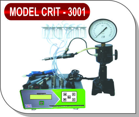 DDBS Injector Tester System