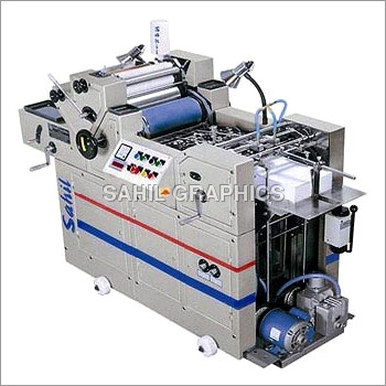 Mini Offset Printing Machines