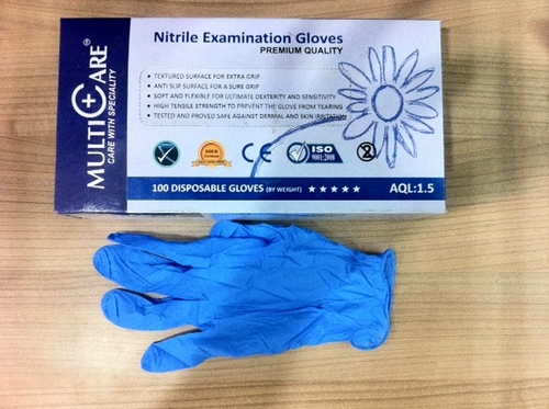 Nitrile Disposable Gloves (CE)