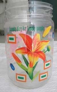 Designer Plain Jar - 35 Gram
