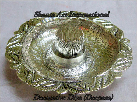 Silver Decorative Diya