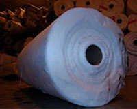Bleached Hardwood Kraft Pulp