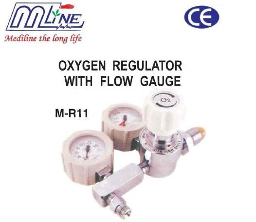Oxygen Regulator with Flow Gauge