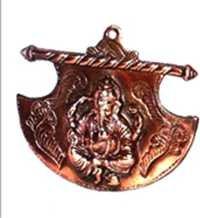 Handicraft Black Metals