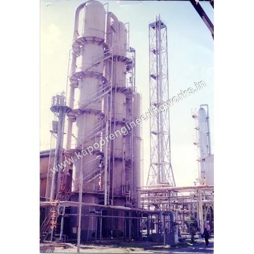 Zinc Sulphate Plant