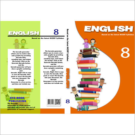 English Text Book Cover Design