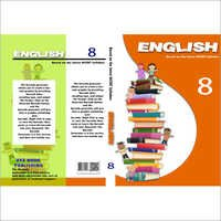 English Text Book Cover Design