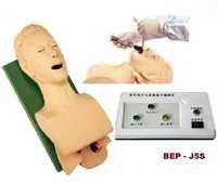 Airway Intubation Model ( BEP/J5S )