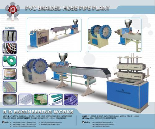 Pvc Nylon Braided Hose Pipe Plant
