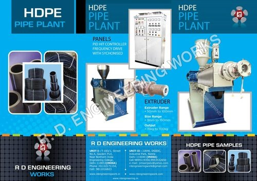 Hdpe Pipe Plant System