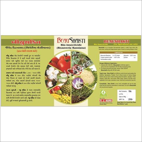 Beauveria Bassiana Bio Pesticide