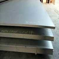 Duplex Steel Plate 1.4362