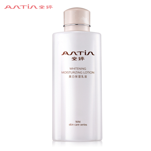 Whitening & moisturizing lotion 110g-Face Cosmetic