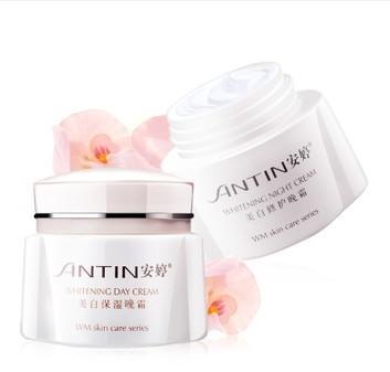 Whitening & moisturizing day cream -Face Cosmetics