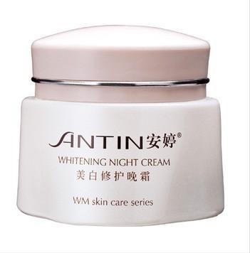 Whitening & repairing night cream35g-Face Cosmetic