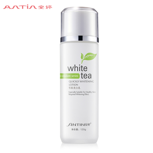 Whitening lotion 120g-Face Care Cosmetic
