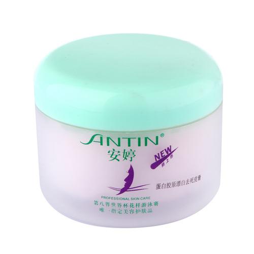 Collagen exfoliating cream 250g-Face Care Cosmetic