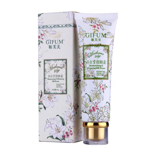 Whitening & moisturizing BB cream 60g-FaceCosmetic