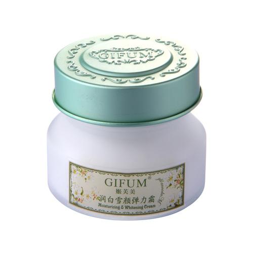 Whitening & moisturizing cream 50g-Face Cosmetic