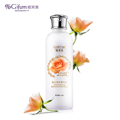 Whitening & brightening lotion 150g-Face Cosmetic