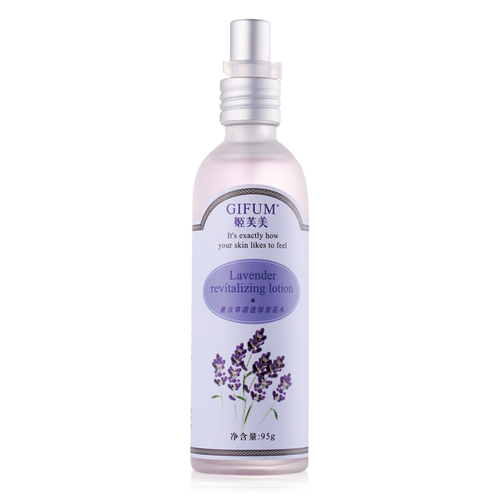 Lavender moisturizing floral water-Face Cosmetic