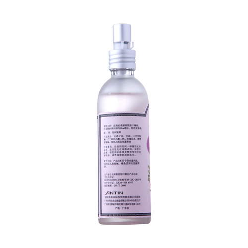 Rose hydro-whitening floral water -Face Cosmetic