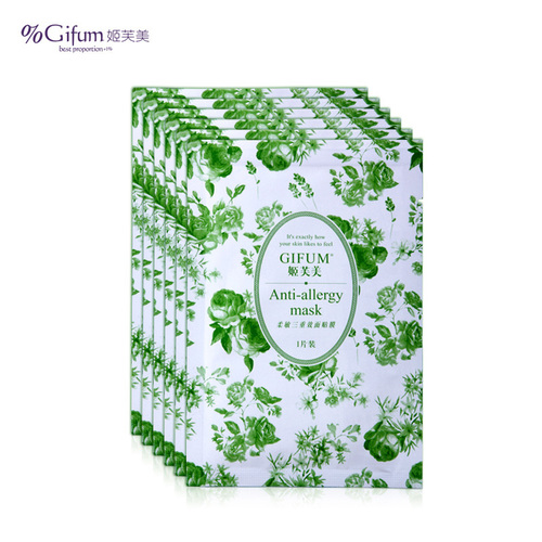 Anti-Allergy Mask(F. A2.05.011)-Face Care Cosmetic