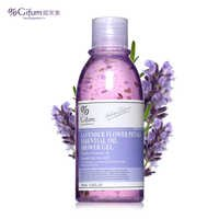Lavender petals shower gel 250g-Body Care Cosmetic