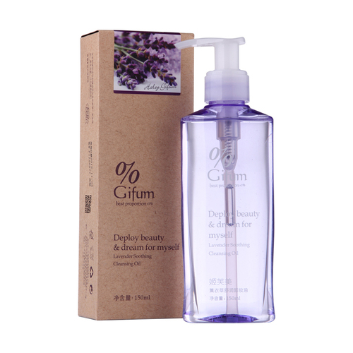 Lavender soothing makeup remover -Face Cosmetic